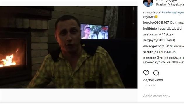 Галыгин предлагает отправить Ленина на гастроли - видео