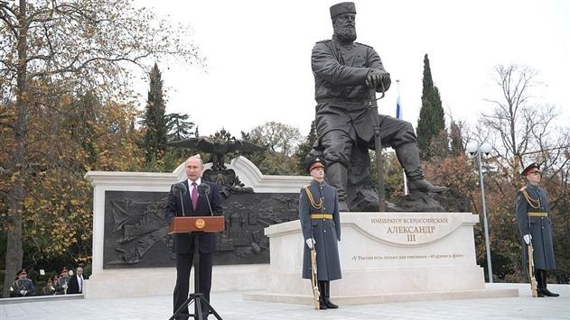 Российский президент приехал в Крым