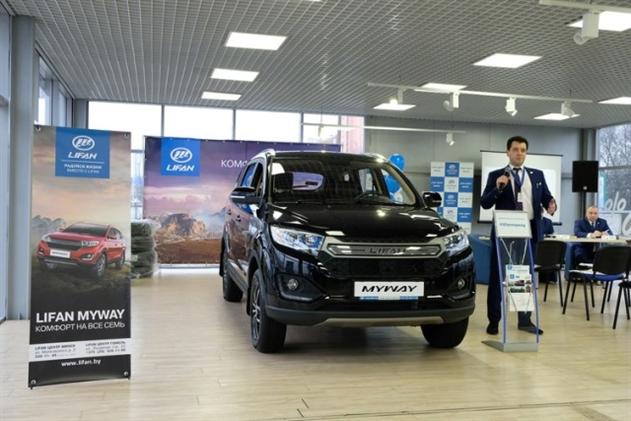 В Минске представлен новый автомобиль Lifan Myway