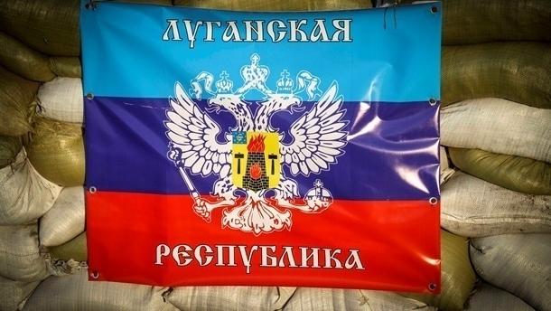 В Луганске вооруженные люди окружили здание «министерства» — журналист