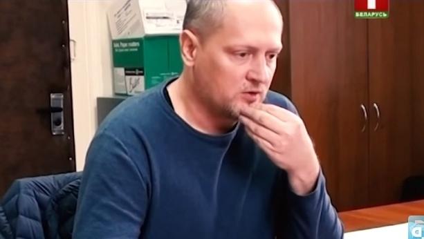 Кадры допроса украинского шпиона показали по белорусскому ТВ