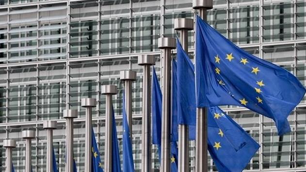 ЕС раскритиковал закон РФ об