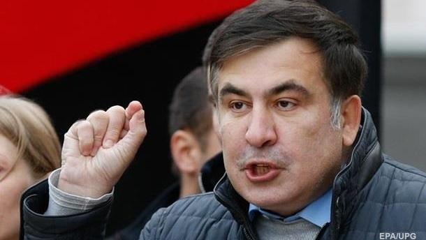 Саакашвили отказали в статусе беженца