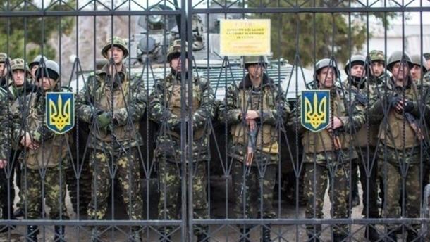 В Винницкой области пытались напасть на военный объект