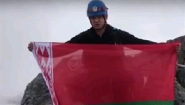 Белорус покорил самую высокую пирамиду Австралии и Океании