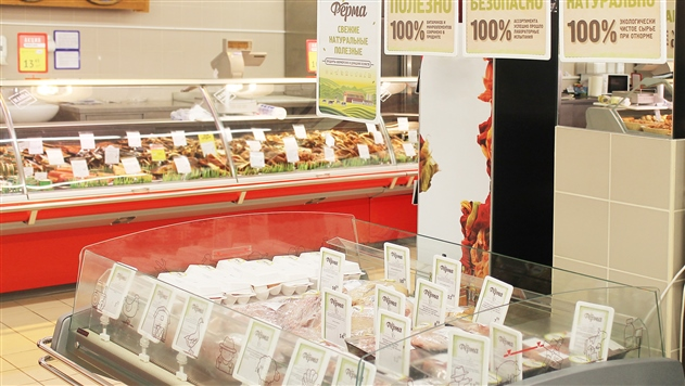 Торговая сеть Виталюр намерена развивать проект «Ферма»