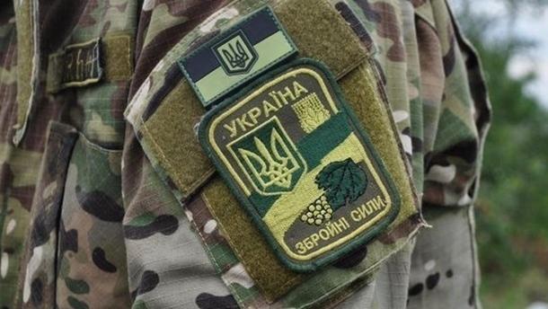 В Попасной бойцы ВСУ избили мирного жителя