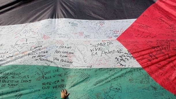 Палестина начала заморозку контактов с США