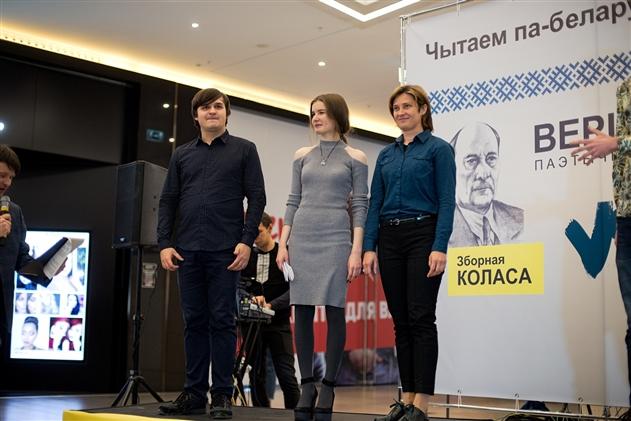 В Минске подвели итоги поэтического баттла «Вершус»