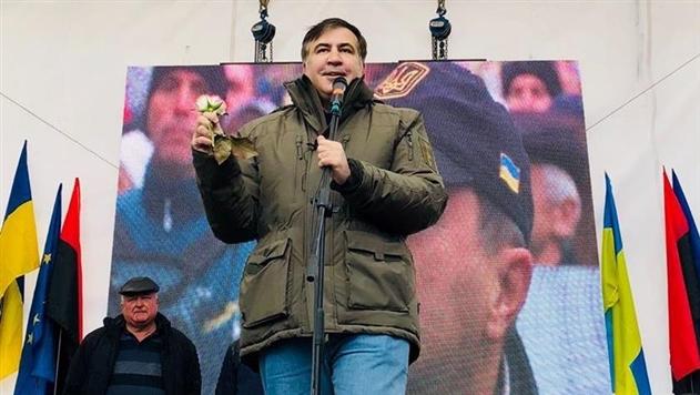 Саакашвили анонсировал на 3 декабря «народный импичмент»