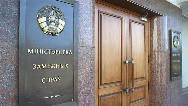 МИД Беларуси ответил украинским политикам по поводу «ножей в спину»