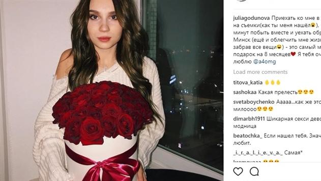 Юля Годунова рассказала о самом милом подарке от Влада Бумаги