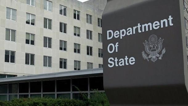США не исключают поставок оружия Украине