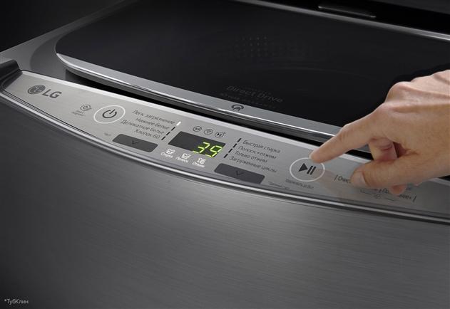 LG TwinWash – стиральная машина для практичных