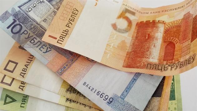 Белорусский рубль ослаб ко всем валютам корзины
