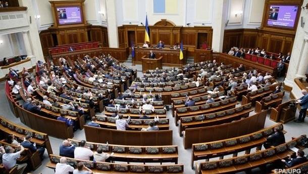 СМИ: Киев может разорвать дипотношения с Россией