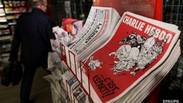 Charlie Hebdo закрывает немецкое издание
