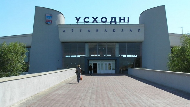 Автовокзал «Восточный» в Минске превратят в выставочный центр