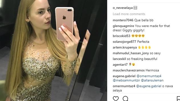 Оксана Невеселая взывает о помощи