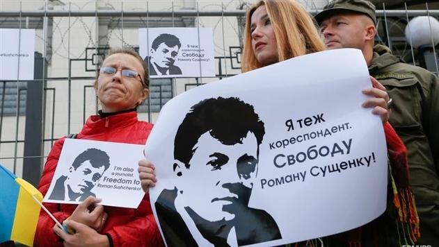 Сущенко угрожают посадить на 20 лет – адвокат