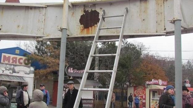 В Мариуполе демонтировали памятник городам-героям