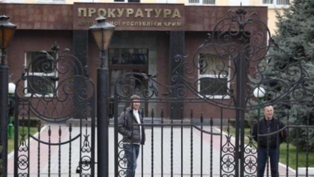 Прокуратура возбудила дело по обыскам в Крыму