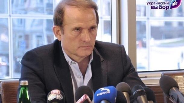 Медведчук: РФ может ответить симметрично на биометрический контроль