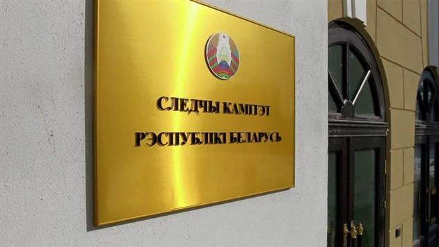 СК хочет привлечь виновника ДТП на Кальварийской к ответственности на территории России