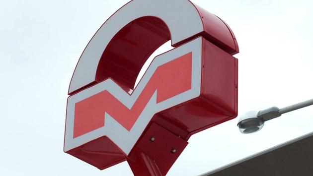 4-7 ноября в Минске изменится график работы метро и наземного транспорта