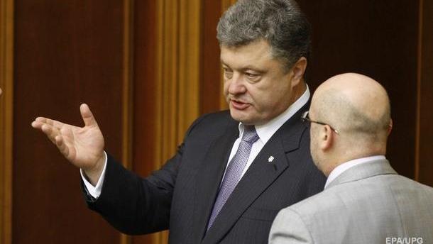 Дело Труба. В Украине таки появится новый орган