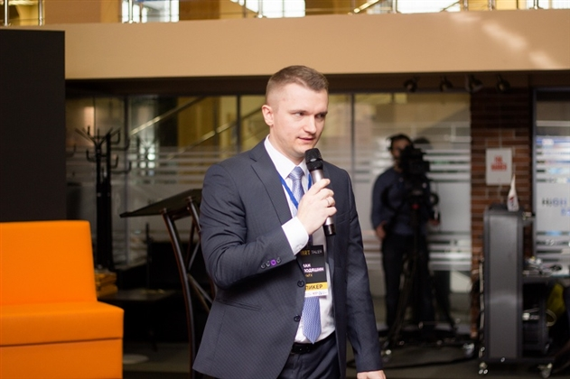 Smart Taler 2017: о технологии блокчейн, биткоинах и роботах-трейдерах