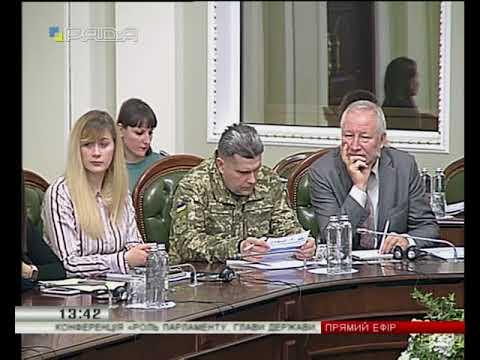 В Раде призвали к импичменту Порошенко – СМИ