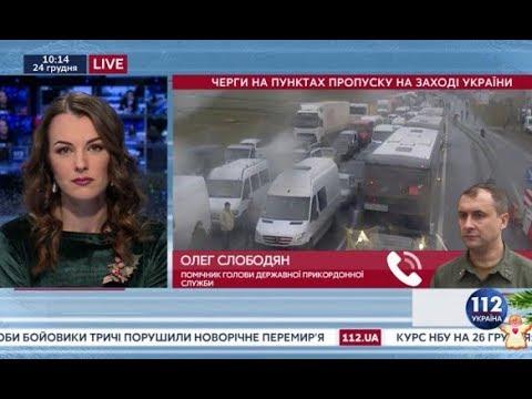 На границе с Польшей и Словакией огромные очереди