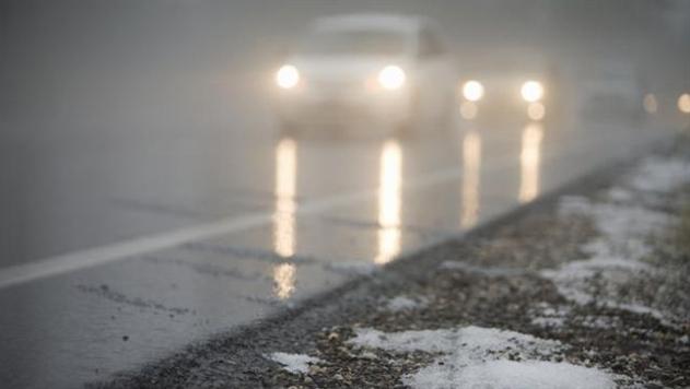 Синоптики объявили оранжевый уровень опасности из-за тумана