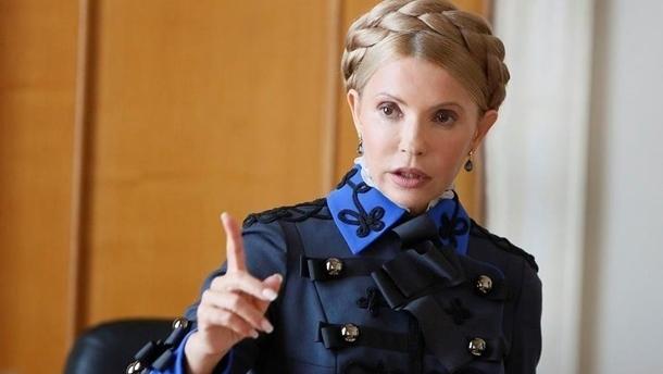 Дело о незаконном пересечении Тимошенко границы закрыли