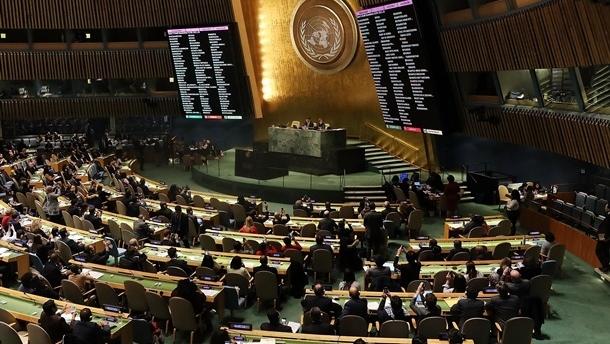 В ООН утвердили бюджет организации на два года