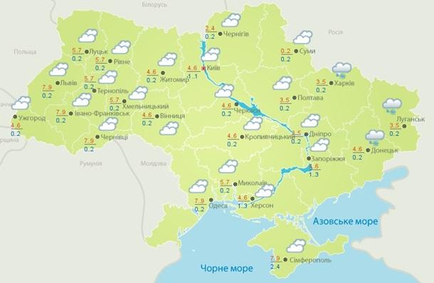 1 января в Украине будет тепло и облачно