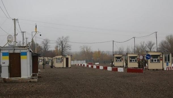 Сепаратисты не открыли КПП Золотое