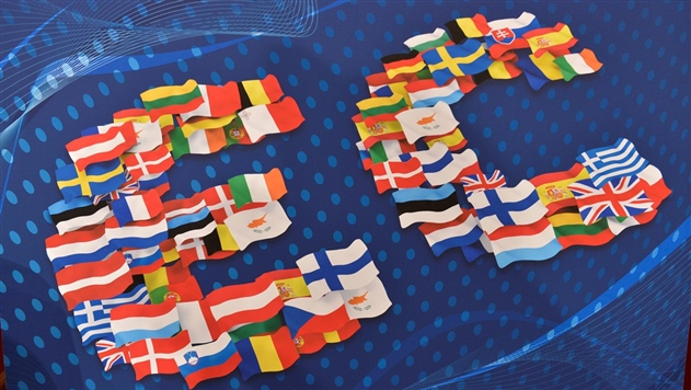 В ЕС готовят список