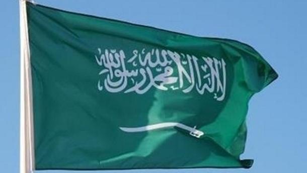Саудовская Аравия призвала США пересмотреть позицию по Иерусалиму