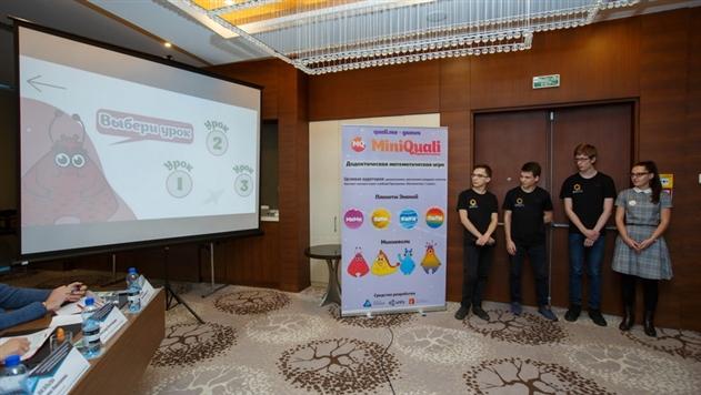 Инновации в образовании: в Минске выбрали лучшие молодежные проекты