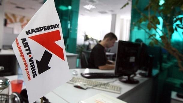 Госорганам Великобритании запретили использовать антивирус Касперского