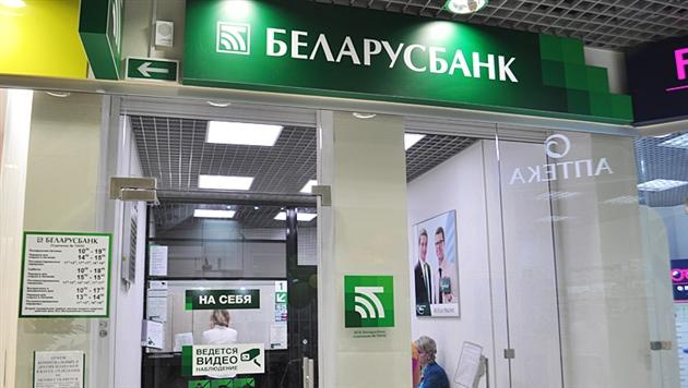 В 2018 году Беларусбанк профинансирует строительство жилья на 400 млн рублей
