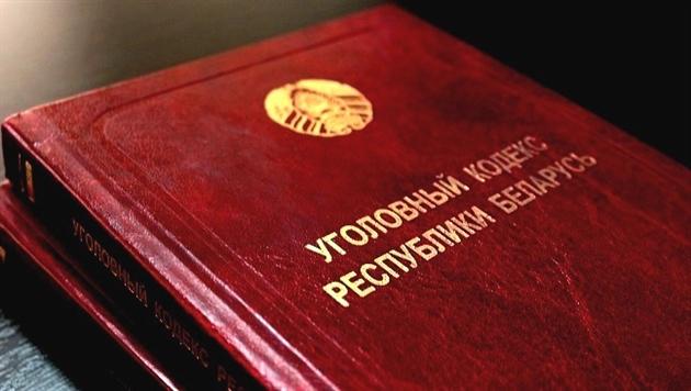В Бобруйске два директора продали 100 тыс. липовых валютных облигаций