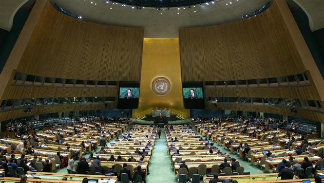 Генассамблея ООН обсудит статус Иерусалима