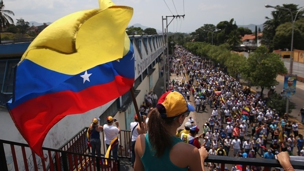 Венесуэла объявила персонами нон грата двух дипломатов