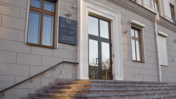 Смертный приговор по делу черных риелторов из Могилева остается в силе
