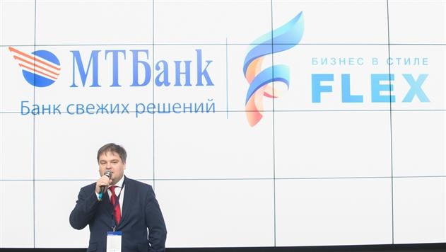 В Минске обсудили вопросы оптимизации бизнеса