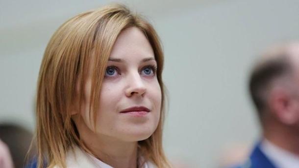 У прокуратуры нет доказательств военных преступлений Поклонской – адвокат