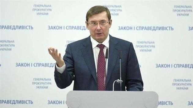 Луценко: Тайных агентов НАБУ набрали незаконно